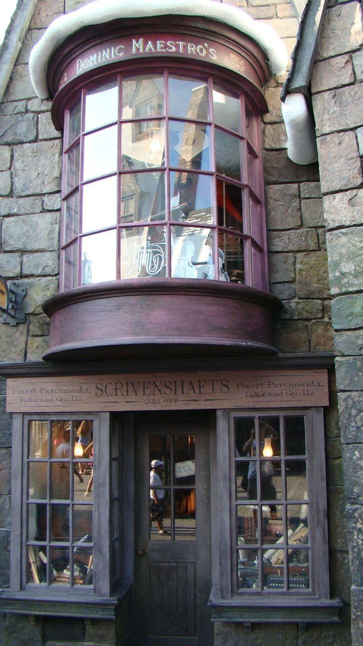 Harry Potter – 72