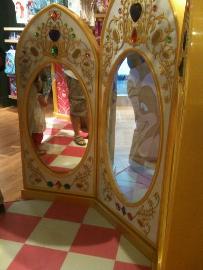 Imagination Disney Store Magic Mirror
