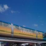 Tron_o_rail