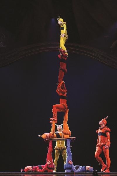 Cirque Iris Kiriki-145 (400×600)