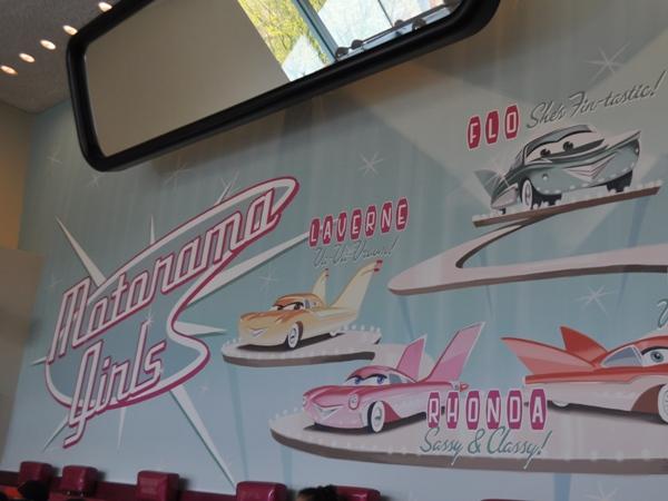 DL DCA Cars Land Flo's Interior