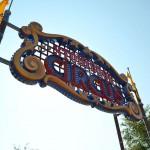 Magic Kingdom & Grand Floridian Photo Update – 9/6/2012