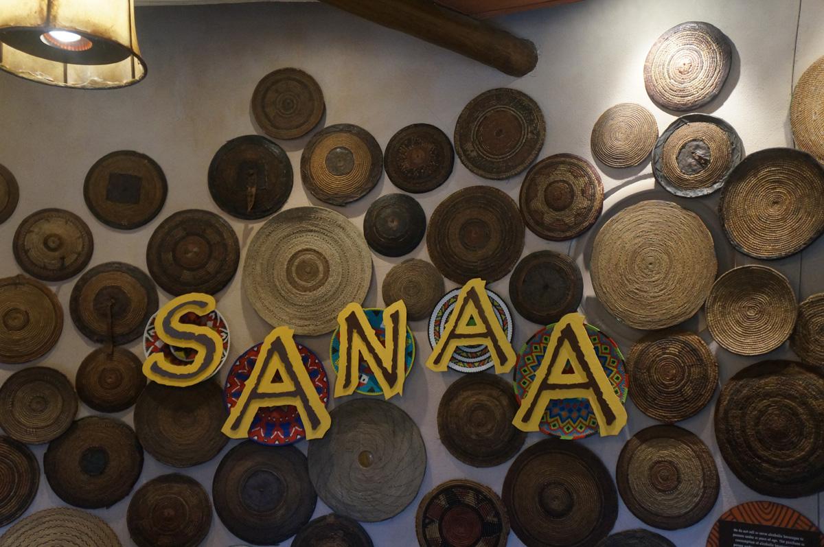 01_Sanaa_Sign